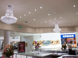 Fibba's Jewellers (Guildford Town Center)